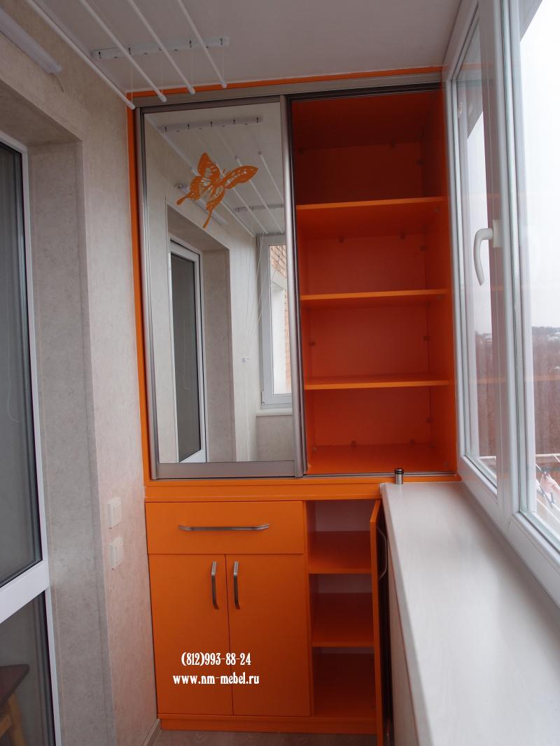 Шкаф на балкон на заказ.