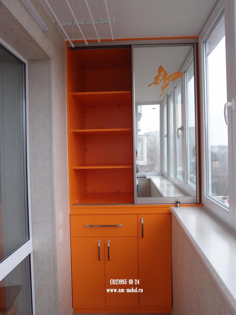 Шкаф на балкон  спб