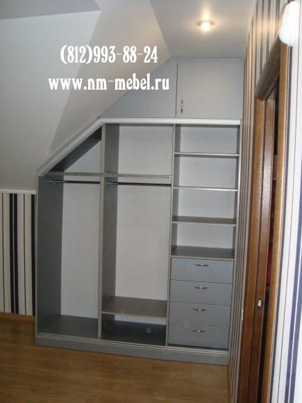 Как сделать скошенный шкаф