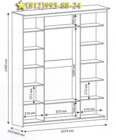 Составляем схему шкафа